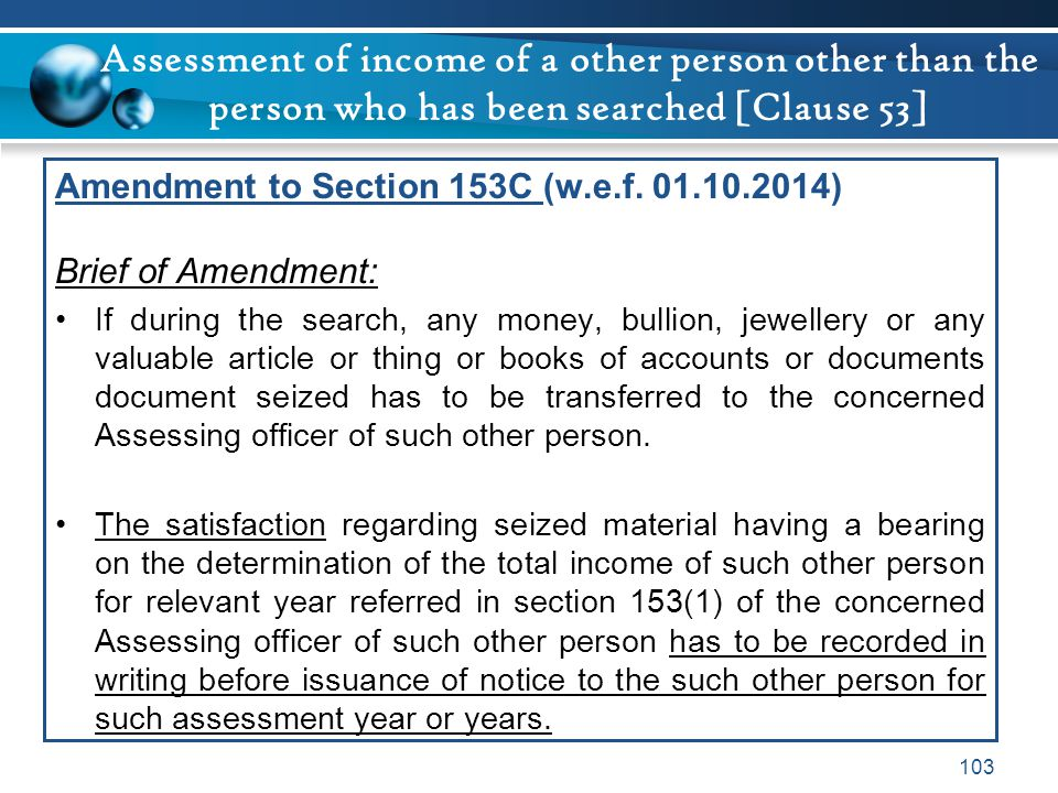 Assessment of income of a other person other than the person who has been searched [Clause 53]